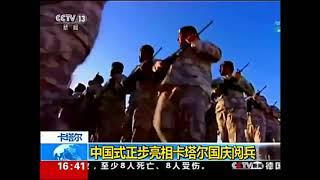卡塔尔国庆节阅兵 英式操典改成了中国式正步