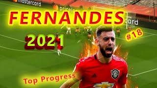 Bruno Fernandes Manchester United Top Skills and Goals 2021 brunofernandes