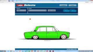 lada selecta для любителей низких авто