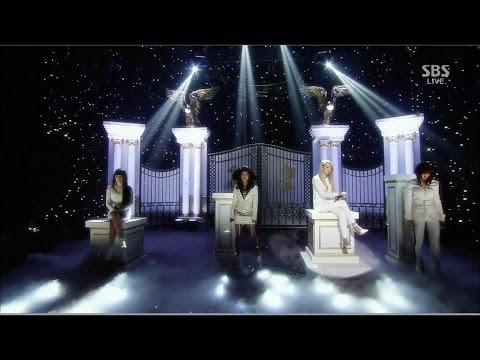 2NE1-  IF I WERE YOU