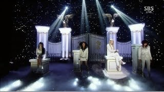 Repeat youtube video 2NE1- '살아 봤으면 해 (IF I WERE YOU)' 0330 SBS Inkigayo