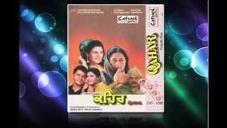 Yaara Mere Dildara | Sadhna Sargam | Qahar - Punjabi Movie | Superhit Punjabi Songs