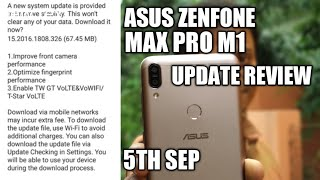 asus zenfone max pro m1 new update review