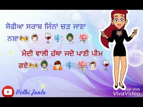 Punjabi Song, WhatsApp Status Video, miss pooja,