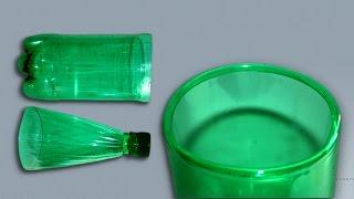 Как закруглить края пластиковой бутылки.