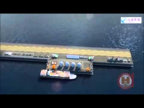 China very large floating structure VLFS Mobile Sea Base concept