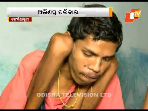 Paralyzed father helpless with three polio hit sons | Polio Vaccination - OTV