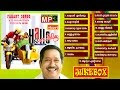 V.D.RAJAPPAN PARADY SONGS VOL-1  JUKEBOX