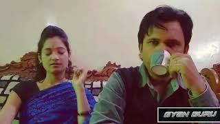 Husband wife comedy latest vedio /new funny vedio / gyan guru 195