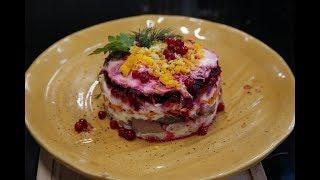 Селедка под шубой: рецепт от Антона Прокофьева специально для Foodman.club