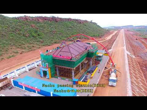 THE PROGRESS OF NAIROBI NAIVASHA STANDARD GAUGE RAILWAY(NN SGR)(内马铁路一期进展情况)
