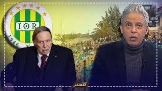 جمهور #شبيبة_القبائل الجزائري ينعي #بوتفليقة بعد ترشحة لولاية خامسة ..!!