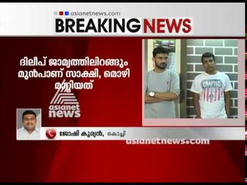 Main Witness Change statement in actress attack case
