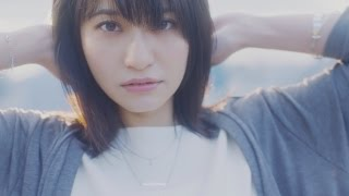 「ワタシノセカイ」中島 愛 Music Video Short Ver.