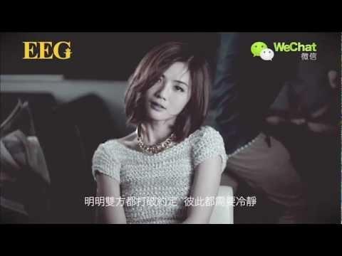 蔡卓妍 Charlene Choi《明明》[Official MV]