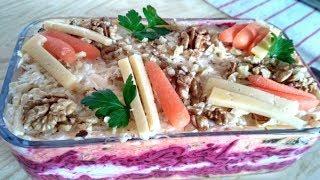 """Салат """"Праздничный"""" из простых ингредиентов #Новыйгод2019"""