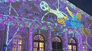 В преддверии ЧМ-2018 на московском «Манеже» транслируют световое шоу