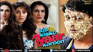 Kapil Sharma's Birthday Surprise | Comedy Scenes | Kis Kisko Pyaar Karoon