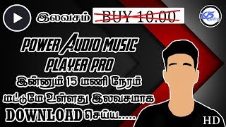 POWER AUDIO MUSIC PLAYER PRO FREE DOWNLOAD IN TAMIL ON Q5 TAMIL