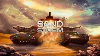 🔵 Трансляция турнира SandStorm 🎁 Розыгрыш для зрителей 🎁 Начало 10.12 в 20:00 МСК