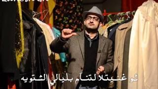 George Khbbaz-Kbret Elbnout with lyrics جورج خباز -كبرت البنوت مع كلمات