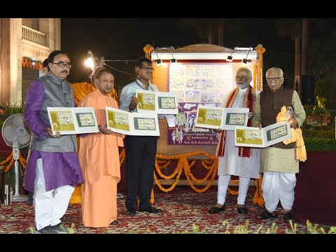 PM Narendra Modi unveils postal stamp on Ramayana at Tulsi Manas Temple, Varanasi