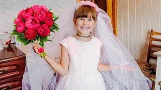 Я НЕВЕСТА ! Выхожу ЗАМУЖ  little bride Яна собирается на свадьбу
