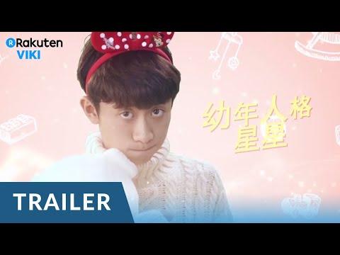A SEVEN-FACED MAN - OFFICIAL TEASER [Eng Sub] | Zhang Yi Shan, Elvira Cai, Zhang Xiao Qian