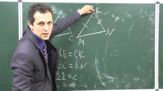 Геометрия 7. Урок 8 - Признаки равенства треугольников.