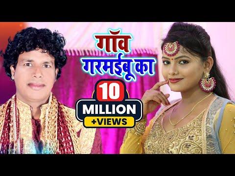 New देहाति लचारि  \\ Yetna Banai Ke Bazar \\ Album Name: Mangrua Chatela