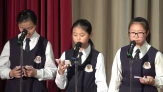 2017-03-03 佛教茂峰法師紀念中學 學科成績頒獎典禮