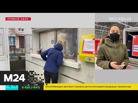Главконтроль разъяснил порядок начисления штрафов за нарушение самоизоляции в Москве - Москва 24