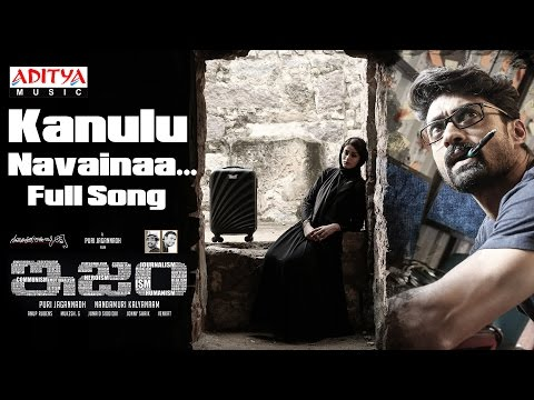 Kanulu Navainaa Full Song ISM Telugu Movie...