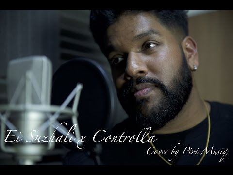 Ei Suzhali x Controlla | Kodi x Drake | Cover By Piri Musiq