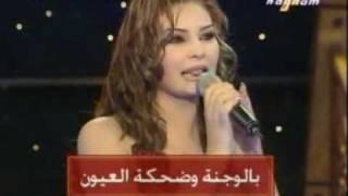 Arapça Mükemmel Ses & Güzellik - Suzan Tamim Resimi