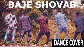 Baje Shobhab (আমার এই বাজে স্বভাব) Dance Cover | prithwi Raj Rehaan