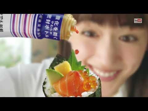 醤油 cm レシピ キッコーマン
