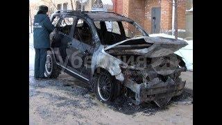 Неизвестный поджег машину в хабаровском дворе. MestoproTV