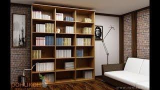 видео Стеллажи для книг
