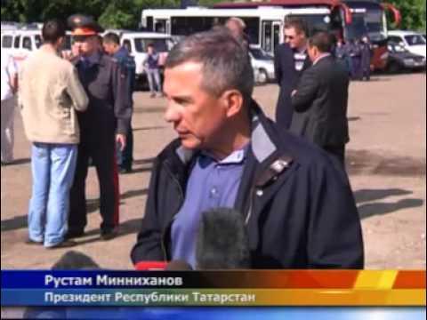 Минниханов прибыл на место трагедии Булгарии
