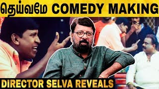 """That's the comedy Vadivelu Idea!"" Vadivelu's Evergreen Comedies About Director Selva Reveals"