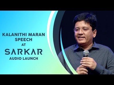 Kalanithi Maran's speech | Sarkar Audio Launch