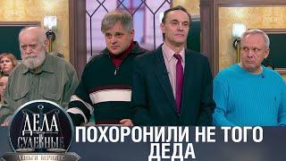 Дела судебные с Дмитрием Агрисом. Деньги верните! Эфир от 25.05.20