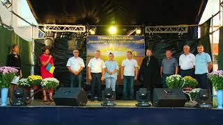 Вітання і відкриття свята День села Сичавка