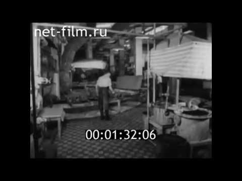 1964г. Калининский завод резинотехнических изделий. Саратовская обл