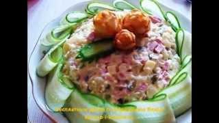 Оригинальные способы украшения салата Оливье