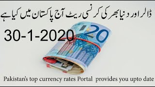 30-1-2020 Currency Rates in Pakistan I Open market exchange rate Us Dollar Saudi Riyal Uae Dirham