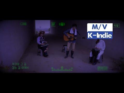 [M/V] Band11 (11월) - I'll Walk By Your Side (같이 걸어가줄게)