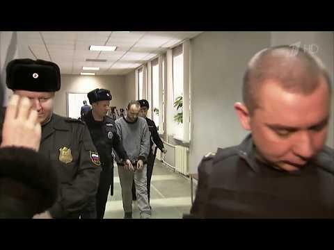 По головному делу об убийстве девятилетнего мальчика задержаны двое фигурантов (телесюжет 1 КАНАЛА)