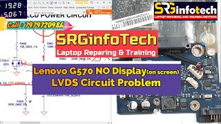 Lenovo G570 #LA-675AP #NO DISP…